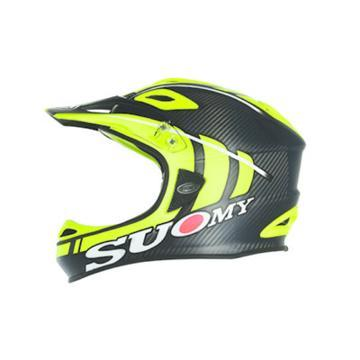 Suomy Helmet Launch with Crash Replacement